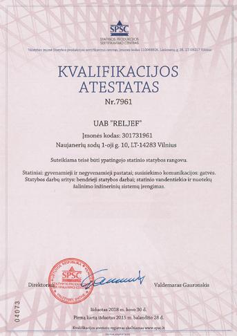 Reljef Kvalifikacijos atestatas